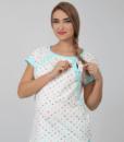 Голубая пижама для беременных и кормящих мам Relax -2