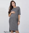 Серое платье для беременных и кормящих мам Flo — 3