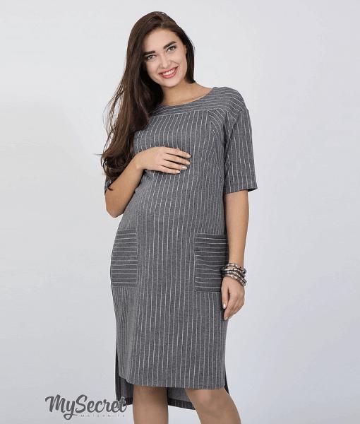 Серое платье для беременных и кормящих мам Flo - 3
