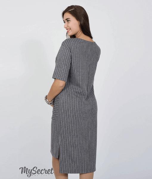 Серое платье для беременных и кормящих мам Flo - 4