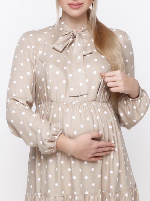 Бежевое платье для будущих и кормящих мам Teyana