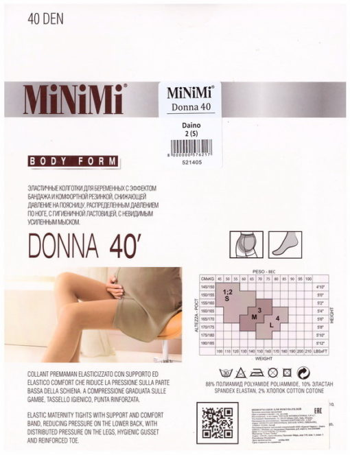 Бежевые колготки для беременных Minimi 40den