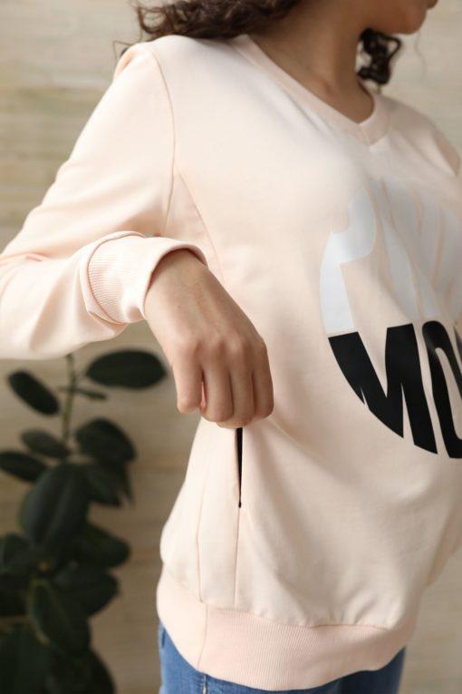 Пудровый свитшот для будущих и кормящих мам Vanda