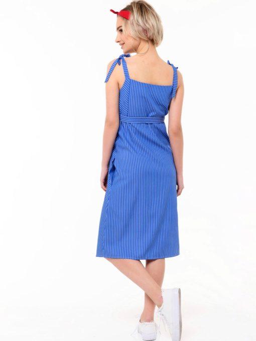 Синий сарафан для будущих мам Sardinia