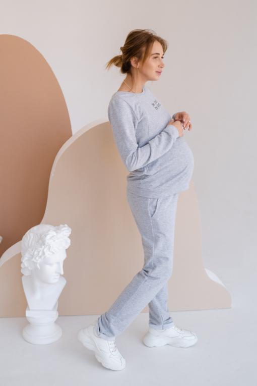 Серый костюм для будущих и кормящих мам Be Cool