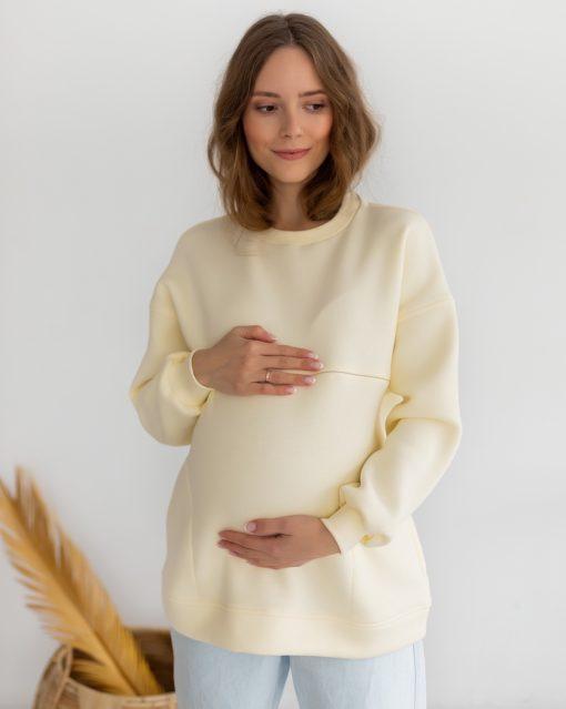 Молочный теплый свитшот для беременных и кормящих мам Pandora