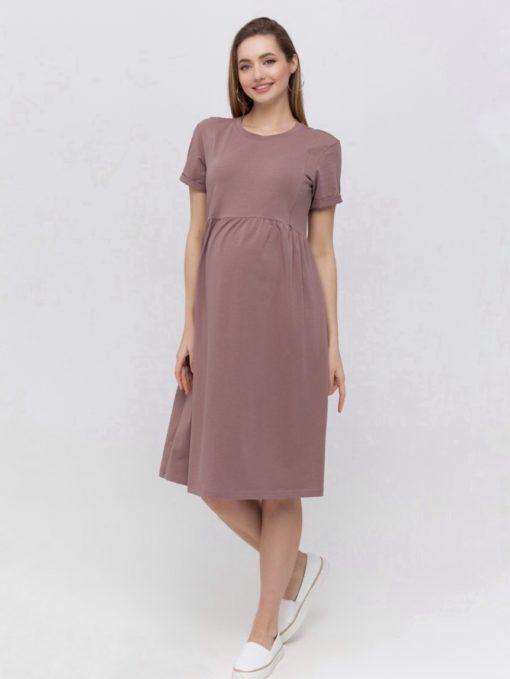 Кофейное платье для беременных и кормящих мам Sophie