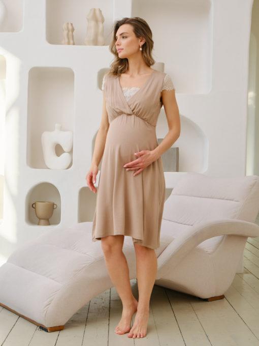 Бежевое домашнее платье для будущих и кормящих мам Sweet Home