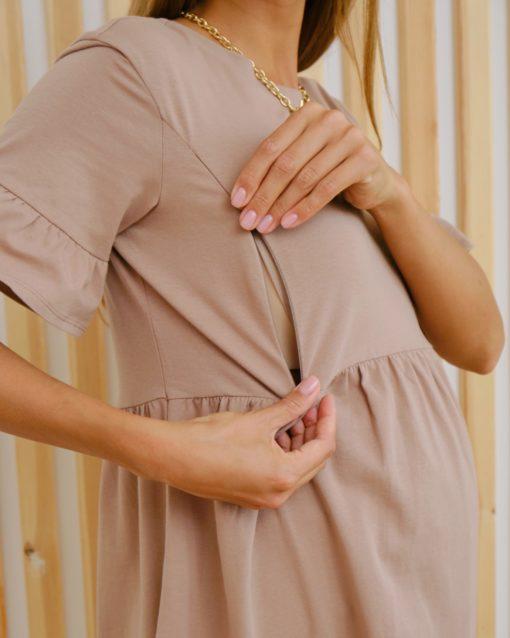 Кофейная туника для беременных и кормящих мам Misty