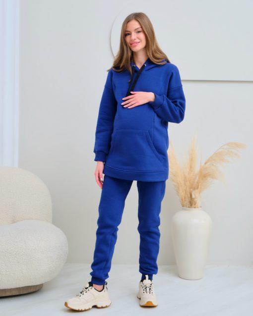 Темно-синее теплое худи для будущих и кормящих мам Sport